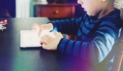 1歳の息子はYouTubeが好き!子どもと我が家のスマホ事情をご紹介