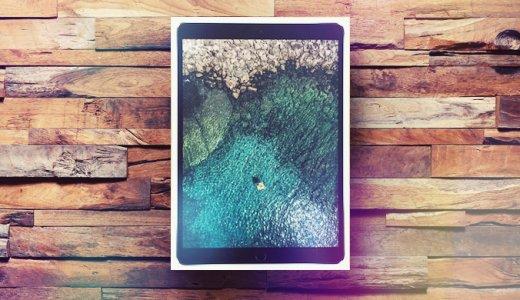 【レビュー】iPad pro 10.5インチ買ってみた!スマホ、PCよりもブログ運営が快適に!