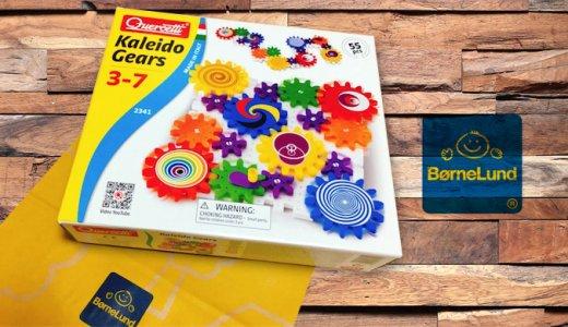 1歳児に大喜びされたおもちゃ「カラフルギア(ボーネルンド)」の口コミ評判レビュー