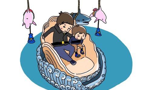 アクアパーク品川はプロジェクションマッピングが幻想的な水族館だった!