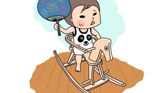 親子三代で使えるおすすめの木馬はこれだ!(ヨーロッパ製・日本製)