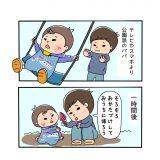 【1歳半】動画も見たい!公園も行きたい!お菓子も食べたい!(4コマ)
