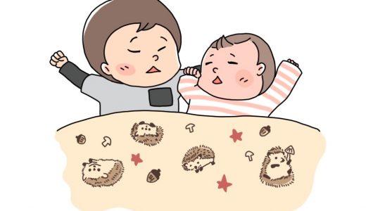 子供の寝かしつけに大苦戦!全然寝ない我が子に歌い聴かせたい「おうた絵本」はこれ