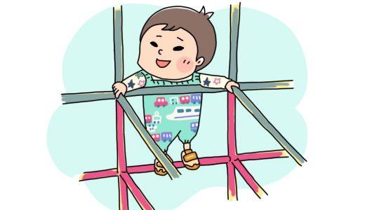 1歳児が選ぶ!好きな公園の遊具ベスト5を発表!