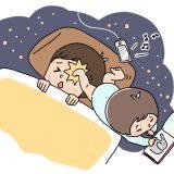夜の寝かしつけに大苦戦! 子供が全然寝てくれない時の3つの対処法