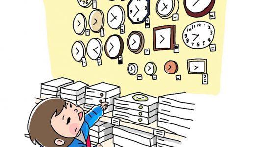 子供は意外と時計好き! 初めての時計のおもちゃとキッズ用腕時計