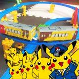 ピカチュウ列車「ポケモンウィズユートレイン」に乗りたい|プラレールもあるよ!