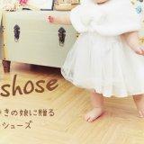 【1歳】よちよち歩きの娘に贈ったファーストシューズは軽くて柔らかいミキハウスの靴