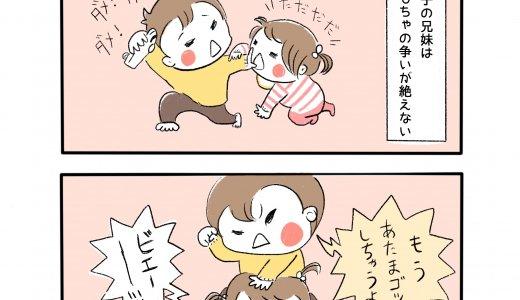 年子兄妹あるある4コマ漫画#3|『息ぴったり』