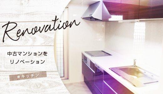 食洗機・IHコンロ付き!システムキッチンを格安で購入したければ展示品がオススメ!