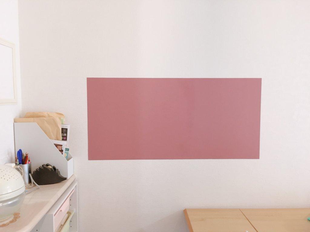 壁をマグネットにdiy ペンキが塗れる磁石シート マグカベ を実際に
