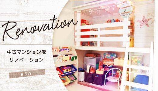 【押入れDIY】押入れを秘密基地風キッズスペースにリノベーション(後編)|子供の反応は?