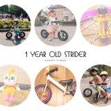 """ストライダーは何歳から乗れる?我が家の娘は""""1歳後半""""から乗れた!【1歳だってストライダー】"""