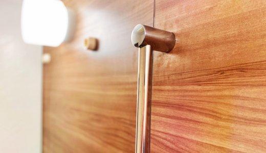 【浴室パネルでイメチェン】超低予算でお風呂の壁をリノベーションできた理由とは