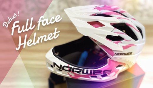 イギリス発祥『NORWEE(ノーウェイ)』キッズヘルメットの特徴と3歳息子の反応・使用感レビュー
