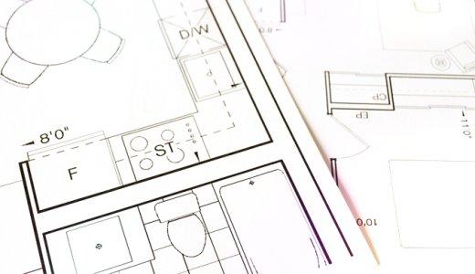 中古マンションを格安でリノベーションした我が家のプラン内容と見積もり公開